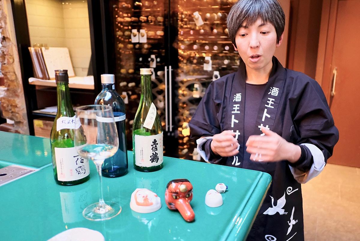 Yukiko Japanese Sake Drinking Games