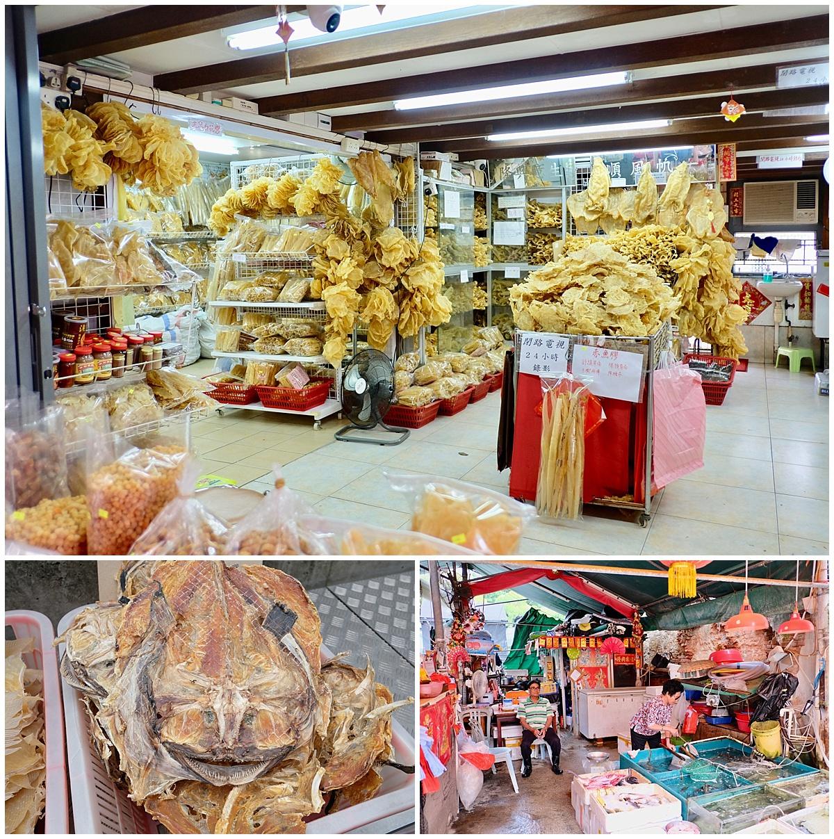Tai O Fishing Village Market