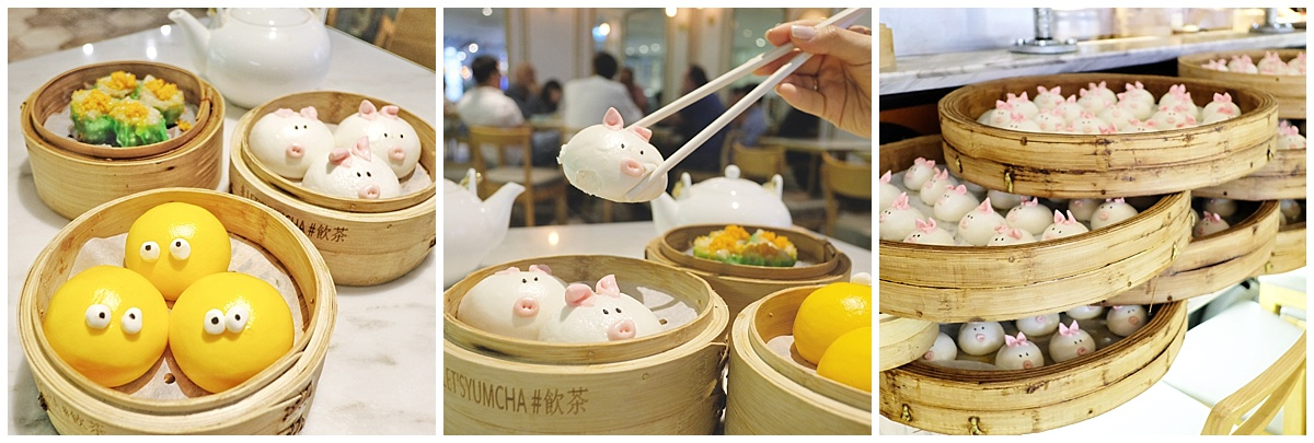 Yum Cha dim sum HK