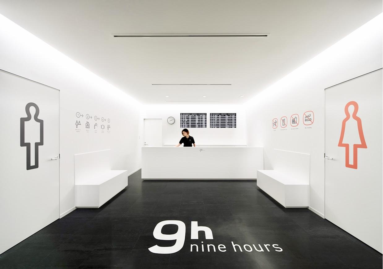 Nine Hours Capsule Hotel Tokyo
