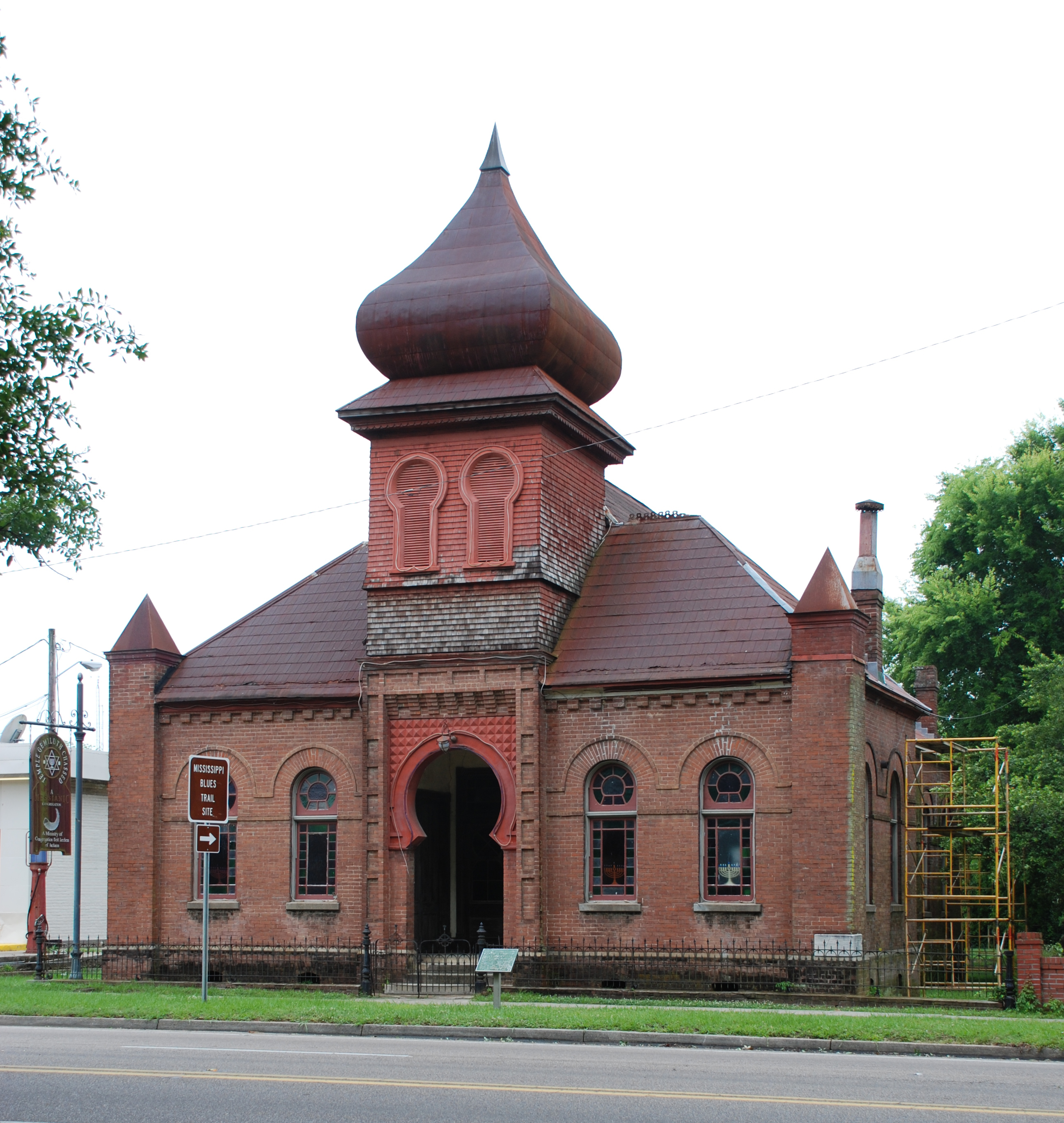 Temple Gemiluth Chassed (1892), Port Gibson