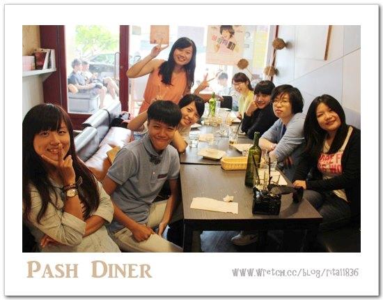 台中 pash diner傻子廚房 價位13