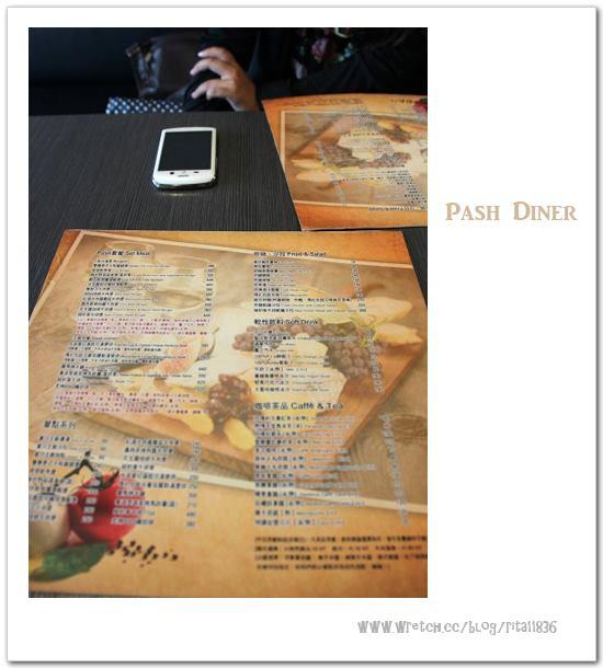 台中 pash diner傻子廚房 價位2