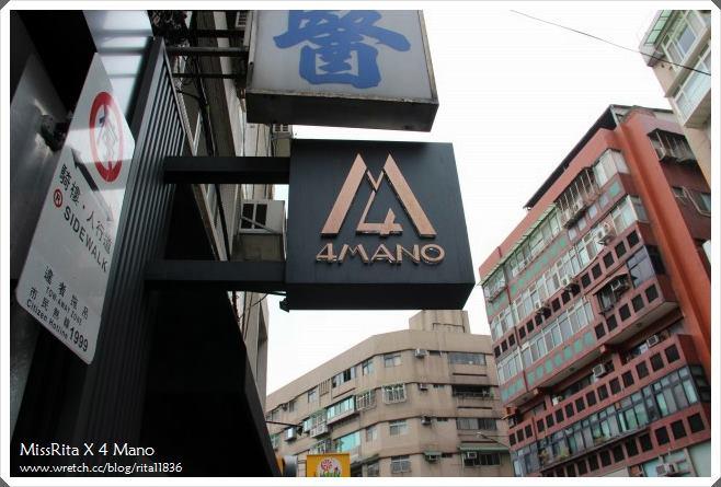 台北中正區 4Mano Caffé 4Mano 麻糬鬆餅1