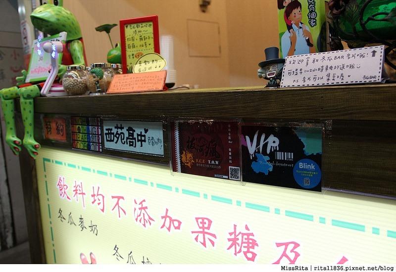 台中 逢甲 冬瓜bar4