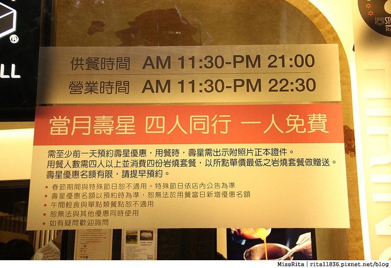 台中 公益 凱恩斯岩燒7