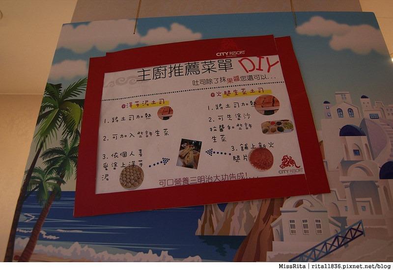 中南海酒店 台中 推薦 住宿62-