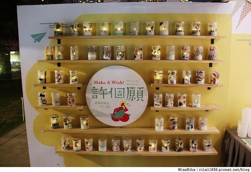 2014勤美術館聖誕活動3
