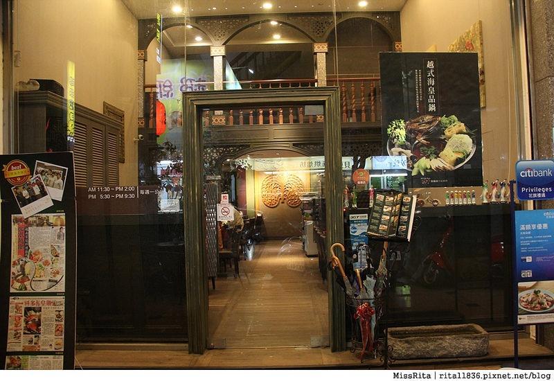 台中 越南料理 很越南宮廷料理 越南料理專賣店1
