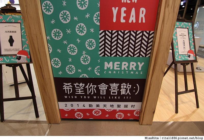 2014台中勤美聖誕村26