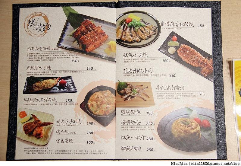 台中 隱藏丼飯達人 文心崇德店13