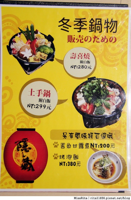 台中 隱藏丼飯達人 文心崇德店6