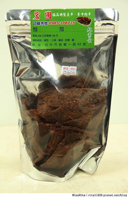 台中 宏國豆干 團購美食18