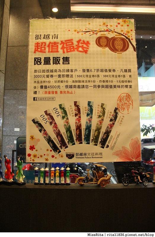 台中 越南料理 很越南宮廷料理 越南料理專賣店9