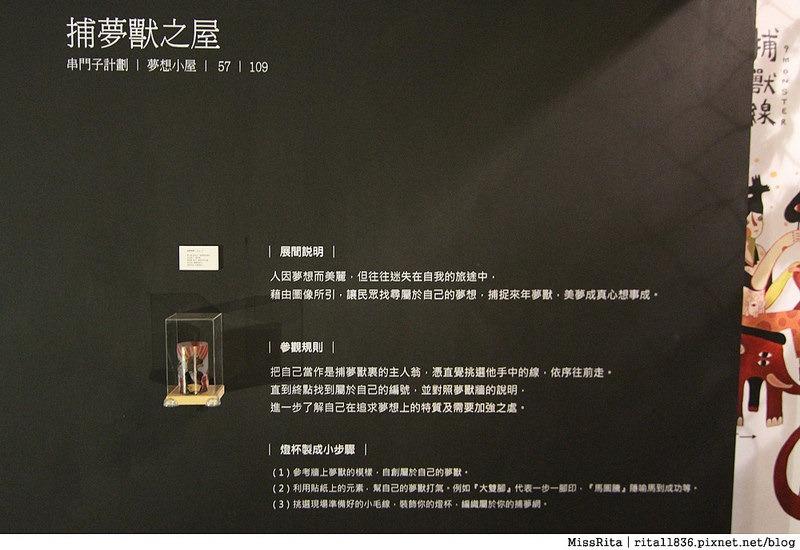 2014勤美術館聖誕活動48