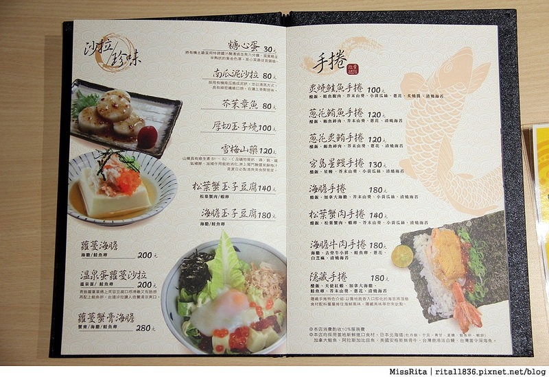 台中 隱藏丼飯達人 文心崇德店12