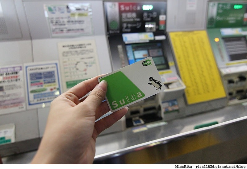 日本東京 地鐵 交通15