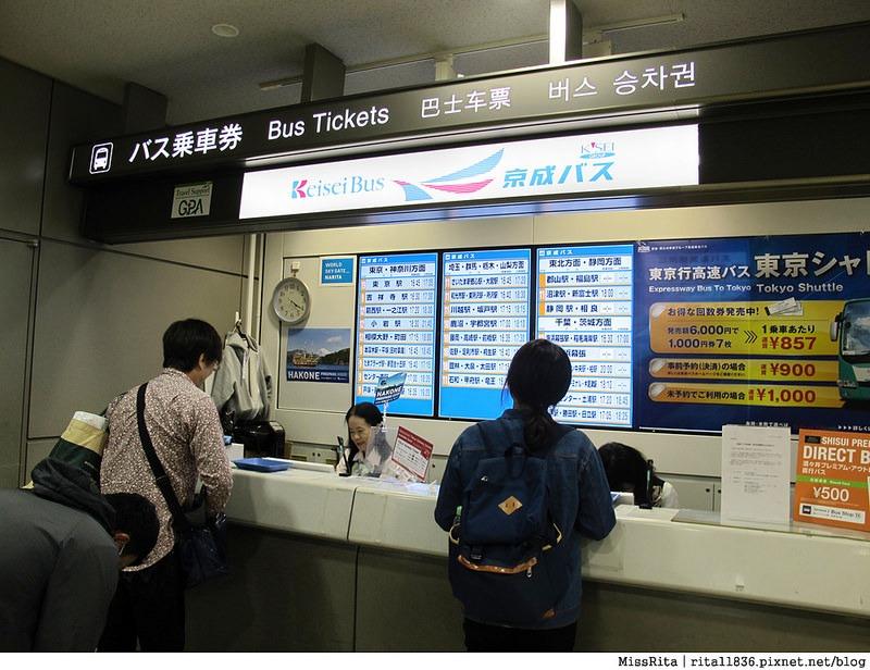 日本東京 地鐵 交通1 (0)