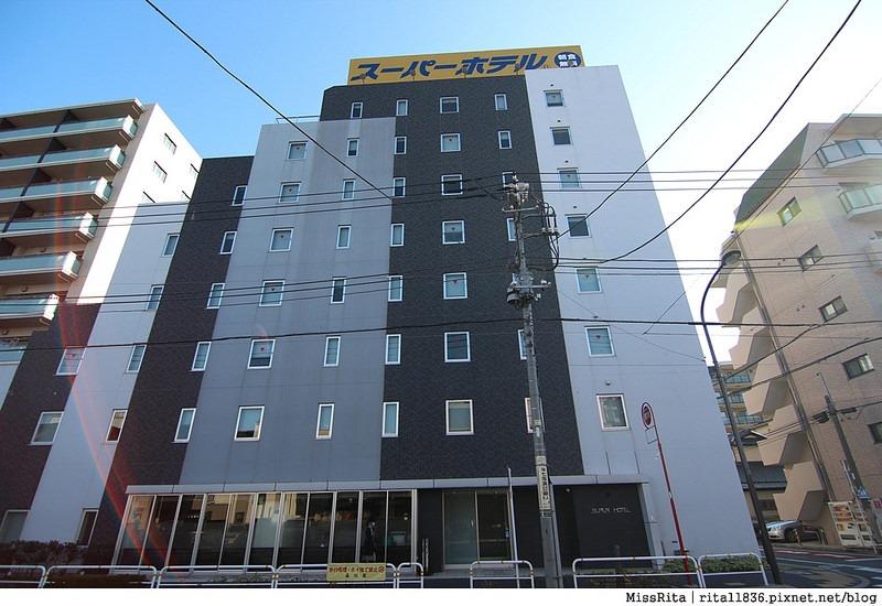 日本青物橫丁 Super hotel 平價住宿 三人房IMG_2632-20