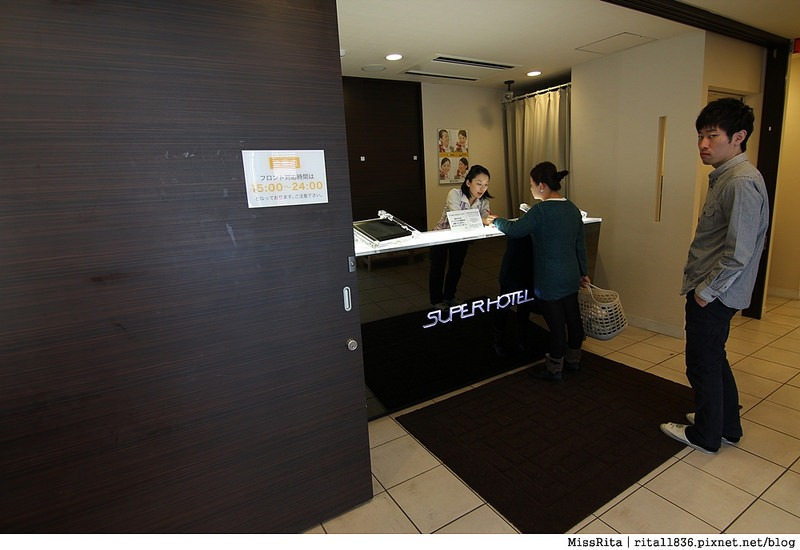 日本青物橫丁 Super hotel 平價住宿 三人房IMG_2630-19