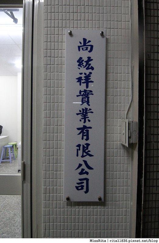 台中 精油按摩 推薦 I-Upgrade健康生活美學芳療館15