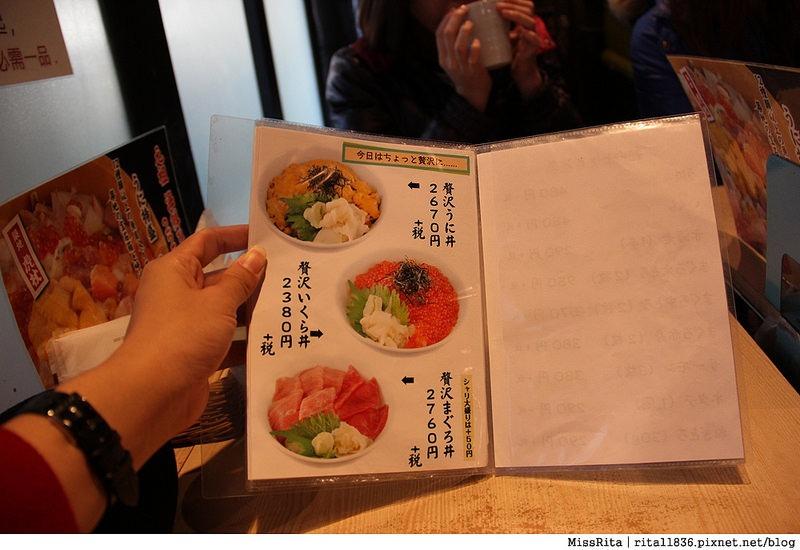 日本東京 築地市場 推薦美食 築地虎杖 魚河岸千兩 南店6