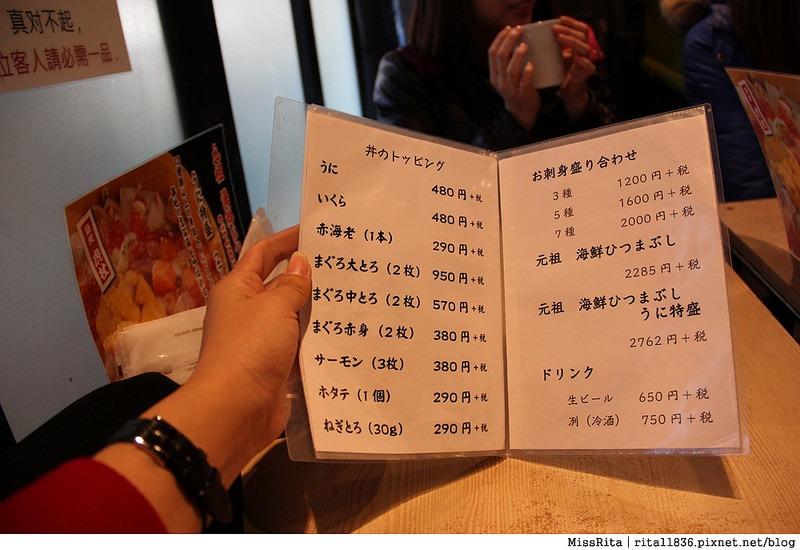 日本東京 築地市場 推薦美食 築地虎杖 魚河岸千兩 南店7