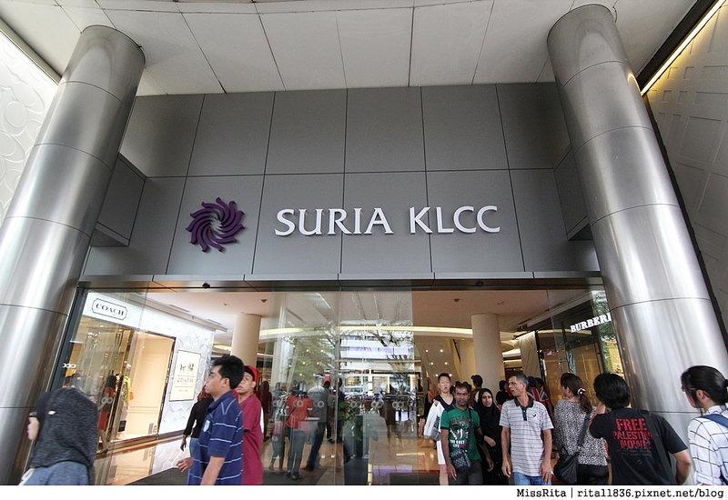 馬來西亞 吉隆坡 雙子星塔 雙峰塔 雙子星大樓 Suria klcc 茨廠街9