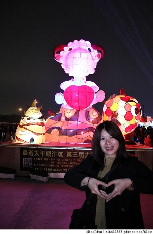 2015 台灣燈會 烏日燈會 台灣燈會烏日高鐵區 2015燈會主燈40