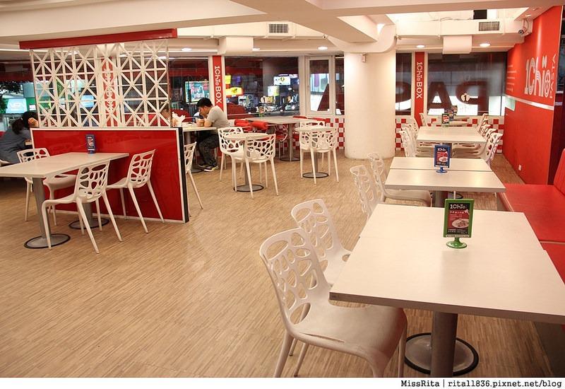 台中南屯好吃 台中評價義大利麵 1Chio Pasta 1Chio Pizza7