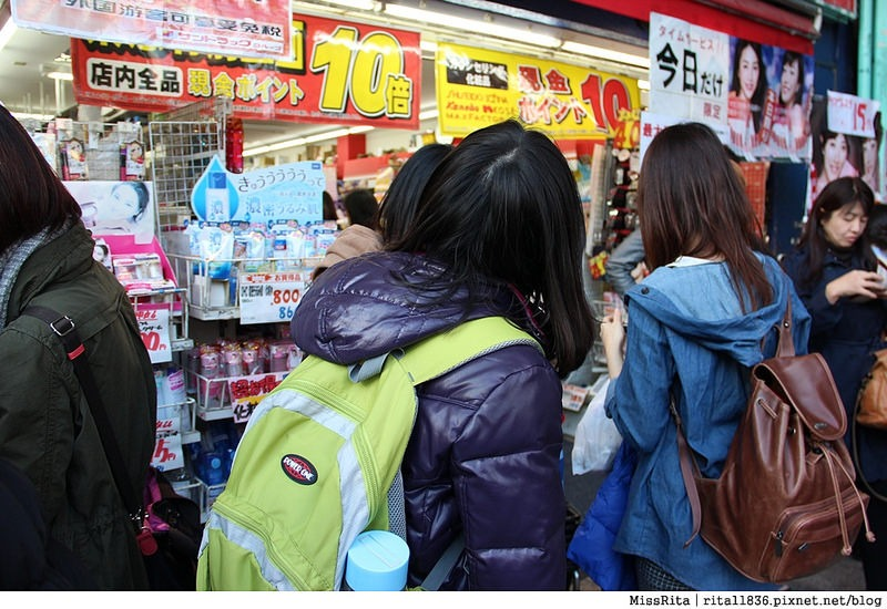 日本東京 吉祥寺好買好逛好吃 吉祥寺美食 吉祥寺炸肉丸 吉祥寺鯛魚燒15