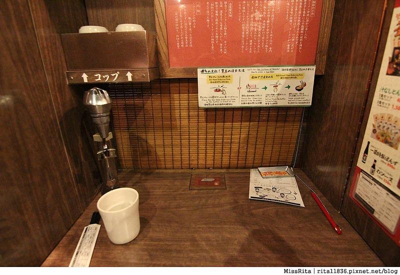 東京美食 日本拉麵 一蘭拉麵 新宿一蘭拉麵 日本必吃23