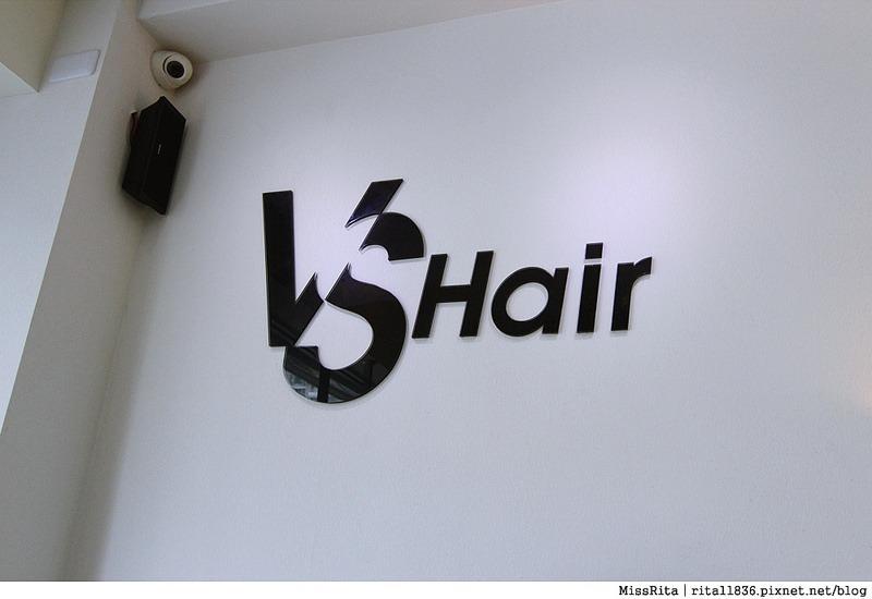 台中髮廊推薦 台中美髮 台中染髮 VS hair salon21