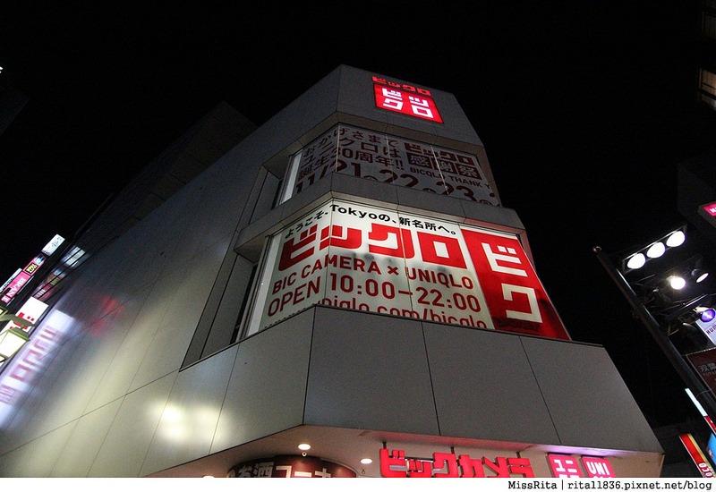 東京美食 日本拉麵 一蘭拉麵 新宿一蘭拉麵 日本必吃8