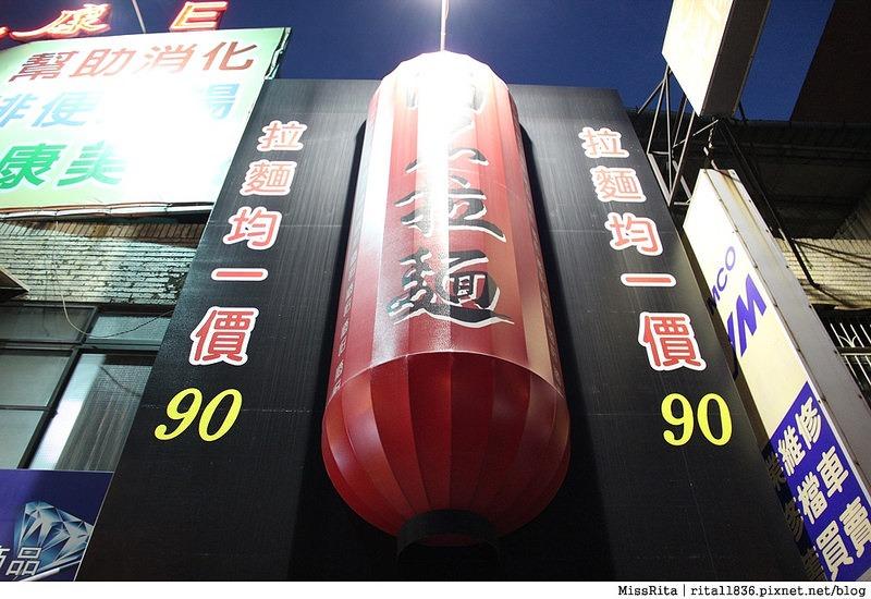 台中平價拉麵 台中拉麵 日式拉麵 酒石拉麵 90元拉麵2