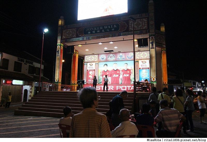 馬來西亞 馬六甲好玩 雞場街 雞場街夜市 地理學家咖啡館51