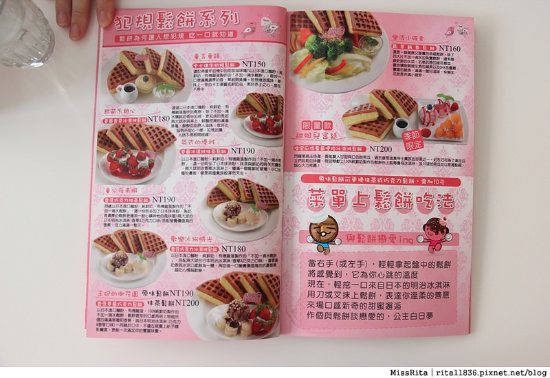 台中美食 妃彤巧可咖啡館 妃彤巧可 台中蜜糖土司7