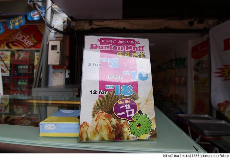 馬來西亞 馬六甲好玩 雞場街 雞場街夜市 地理學家咖啡館7