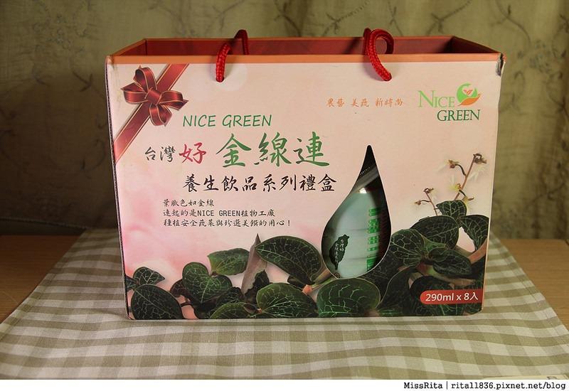 宅配養生飲品 NICE GREEN美蔬菜 金線連飲品 金線連黑木耳露 金線連飲品 金線連老梅醋6