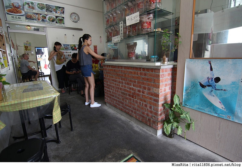 台東越南料理 台東好吃 台東都蘭好吃 錦鸞越南美食 Viet Nam Food 都蘭越南小吃4