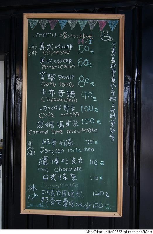 台東馬芬 台東甜點 邦查烘焙坊 L Sisters Cupcake 台11線甜點 台東成功8
