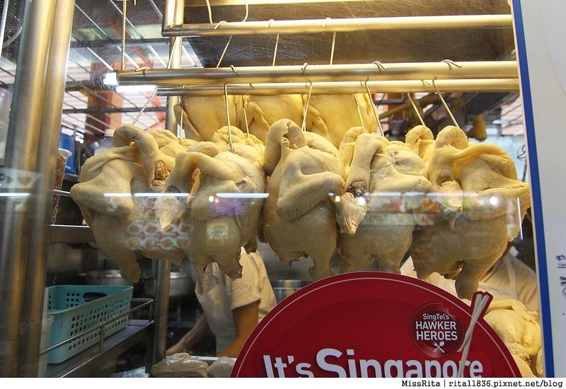 新加坡好吃 新加坡海南雞飯 天天海南雞飯 麥士威熟食中心 maxwell food centre Singapore hainan chicken rice 興興海南雞飯21