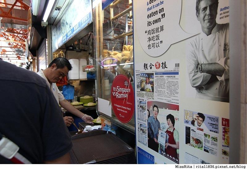 新加坡好吃 新加坡海南雞飯 天天海南雞飯 麥士威熟食中心 maxwell food centre Singapore hainan chicken rice 興興海南雞飯20