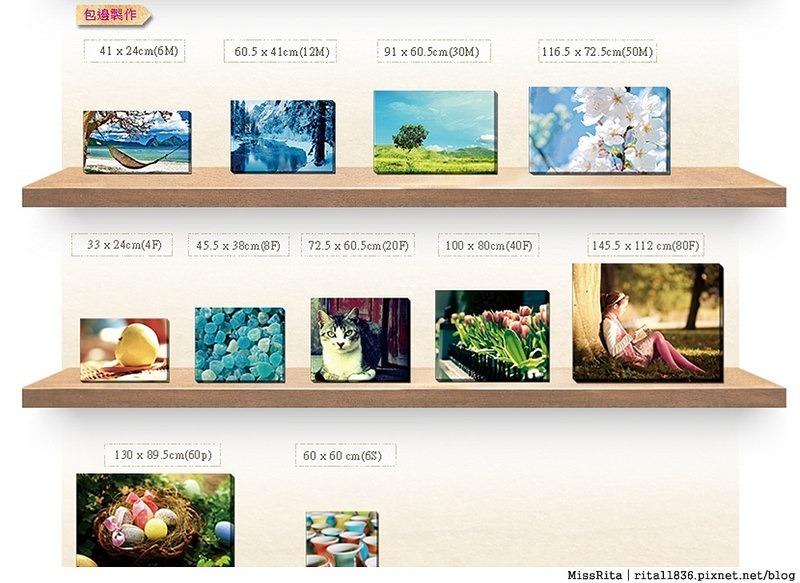 Fun-幸福 專業寫真相片書 幸福製造雲端平台 線上寫真書明信片 線上無框畫 照片無框畫 無框畫製作 照片DIY 帆布袋製作 10