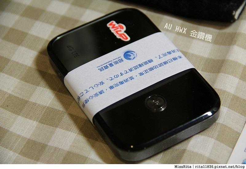 超能量智慧旅遊服務 日本上網 日本上網推薦 日本WiFi行動上網吃到飽 超能量wiup 日本行動上網 wiup4G 超能量wifi評價 日本wifi超能量 超能量WI-UP LTE 4G 日本上網教學32