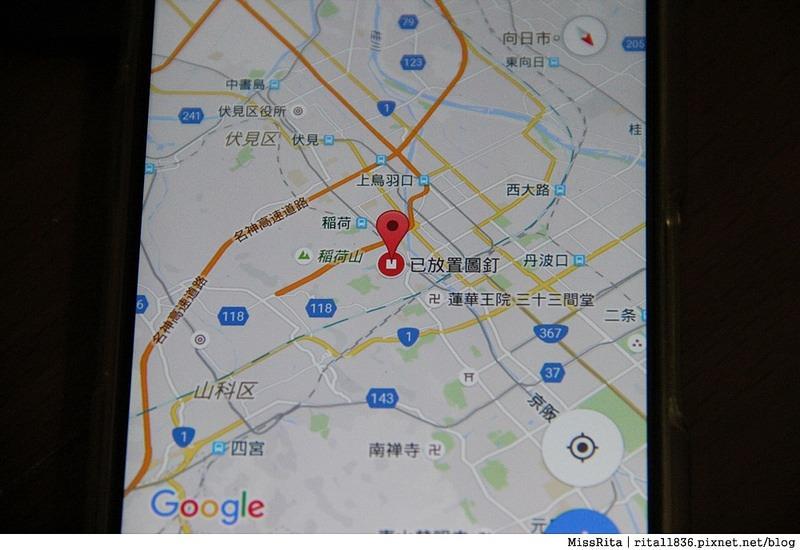 超能量智慧旅遊服務 日本上網 日本上網推薦 日本WiFi行動上網吃到飽 超能量wiup 日本行動上網 wiup4G 超能量wifi評價 日本wifi超能量 超能量WI-UP LTE 4G 日本上網教學50