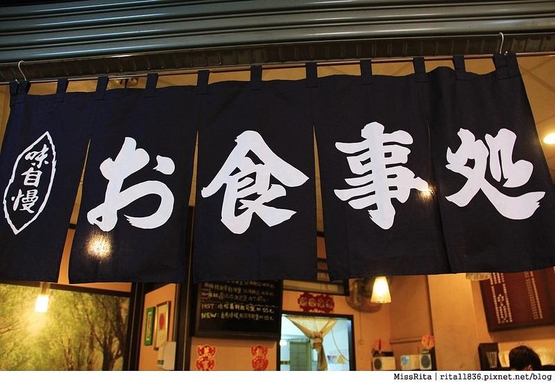 台中深夜食堂 台中火車站美食 台中好吃 台中日式 飯飯 台中燒肉飯 易之味手工泡菜 台中平價美食16