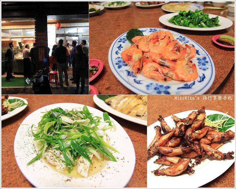 台東海產 台東好吃 台東都蘭好吃 台東海鮮 台東特選 曼波魚 特選餐廳 特選海鮮餐廳0