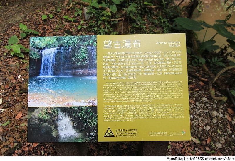 望古瀑布 平溪秘境 平溪線景點 望古車站 望古瀑布群 台灣瀑布 望古瀑布步道8