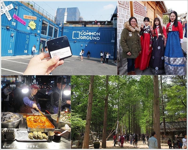 wifi韓國 韓國自助 韓國上網 首爾wifi jetfi jetfi韓國 韓國上網機 韓國上網吃到飽0